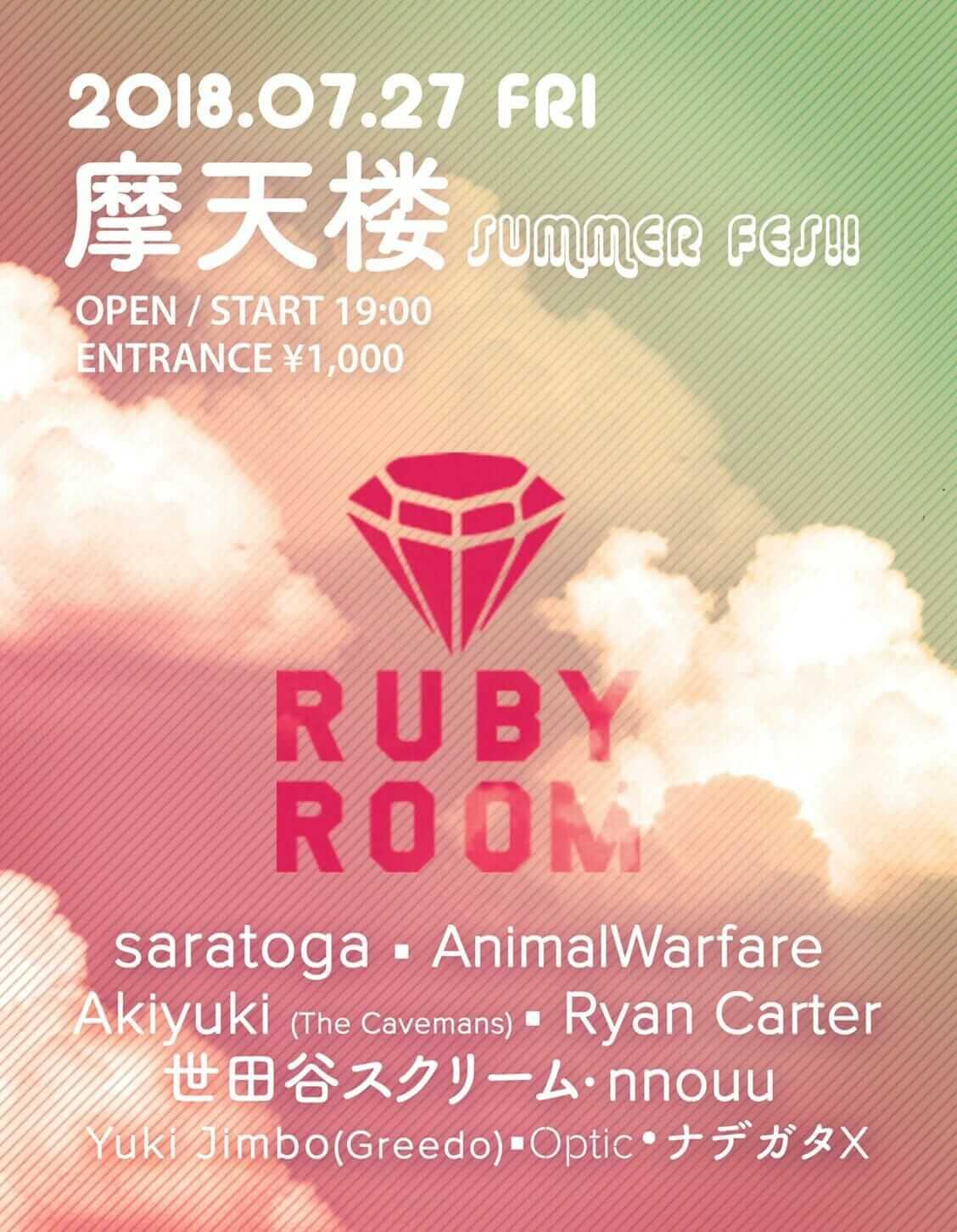 7月27日(金) 渋谷で夏祭り!!